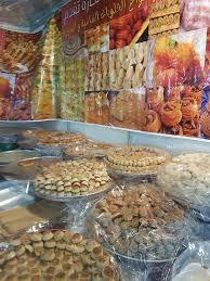 صورة محلات الحلويات للمناسبات يابنات المدينه المنوره